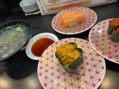 RYOGA(リョウガ) お昼っお昼っ
