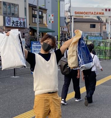 CHUTA(チュウタ) 秋服探し!