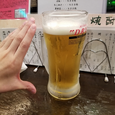 KIZUNA(キズナ) Osaka4