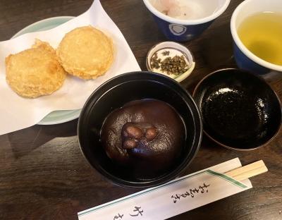 HIROKI(ヒロキ) 餅ぜんざい