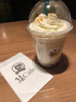 TAKERU(タケル) 猿Cafe