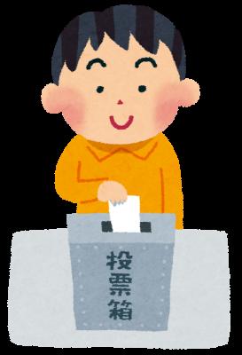 KAZU(カズ) 選挙