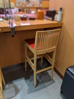 KONOSUKE(コウノスケ) 西麻布のBARぐらいイスが高けぇ!!