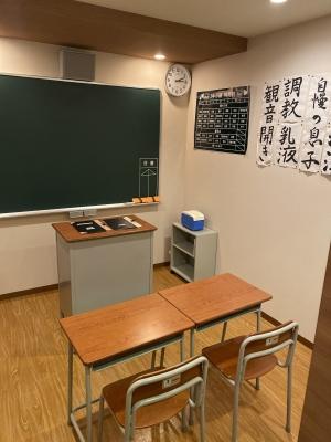 SYOKI(ショウキ) 教室ルーム