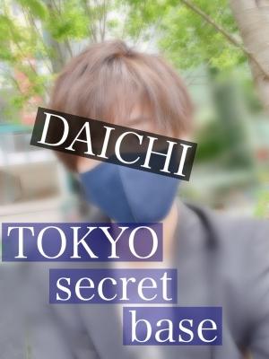 DAICHI(ダイチ) 5月×あと1日で×終わり