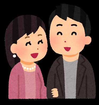 MIZUKI(ミヅキ) ☆よくあるご質問②☆