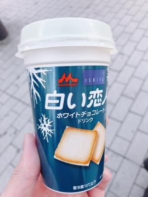 TAKERU(タケル) 白い変人