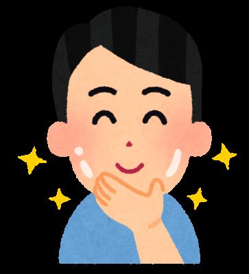 TAKERU(タケル) 脱毛