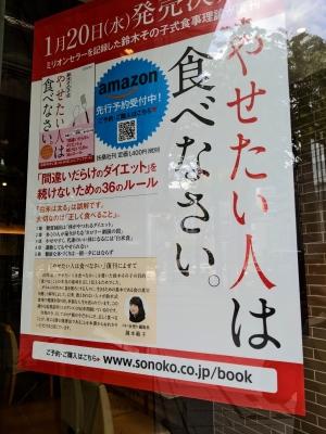 KONOSUKE(コウノスケ) 本日17:00から♪