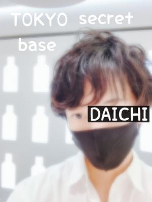 DAICHI(ダイチ) 限定写真