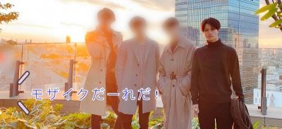 KAISEI(カイセイ) 【正解発表‼︎‼︎】