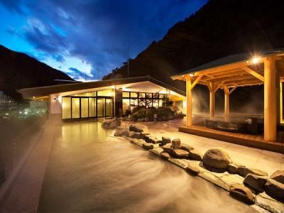 IKU(イク) この温泉がすごい!