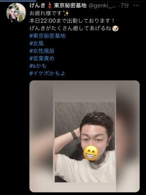 GENKI(ゲンキ) 【New】Twitterで声を投稿してます✨