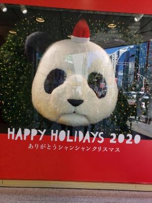 POCHI(ポチ) ありがとうクリスマス