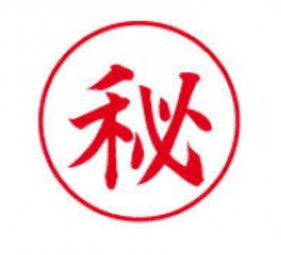 KAZUMA(カズマ) 腹イキ