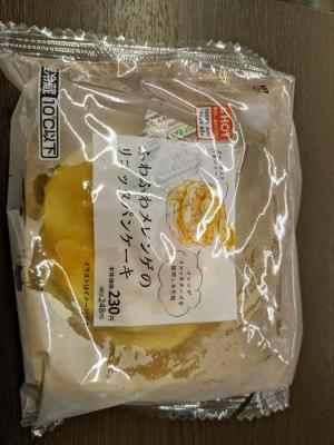 UMI(ウミ) パンケーキ