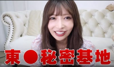 KAZU(カズ) Rちゃん