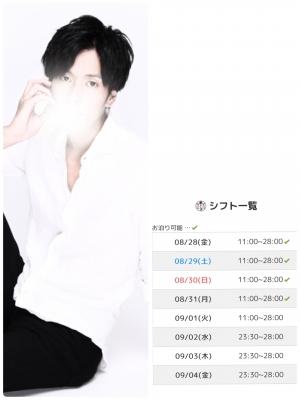 YUMA(ユウマ) 本日〜9/1日まで11:00〜28:00出勤(^^)!