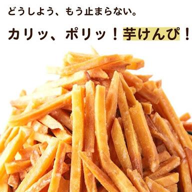 KOSAME(コサメ) 芋けんぴ