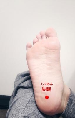 HISASHI(ヒサシ) 眠り、冷え、浮腫