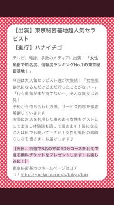 MIKUTO(ミクト) トークライブに参加します!!
