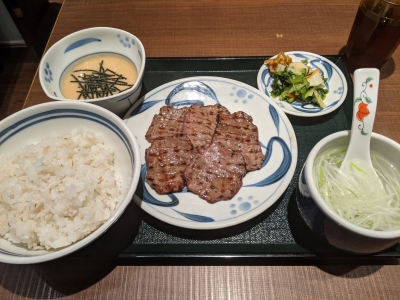 KONOSUKE(コウノスケ) 牛タン