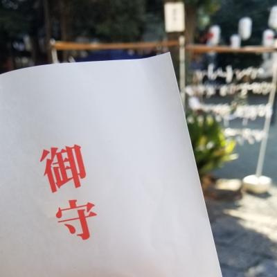 KIZUNA(キズナ) 初詣