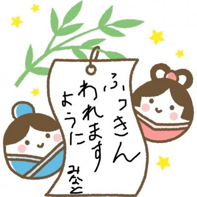 MINATO(ミナト) TANABATA