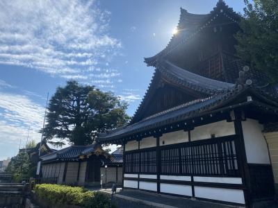 HIROKI(ヒロキ) 京都旅行