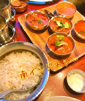SHINJI(シンジ) 辛味