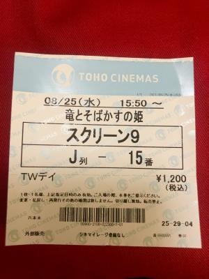 HAITO(ハイト) TOHO Wednesday