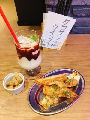 TAKERU(タケル) ひとり居酒屋