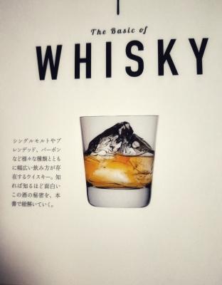 HISASHI(ヒサシ) 蒸留酒