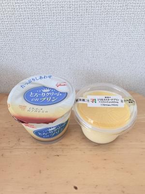 HAKUYA(ハクヤ) プリンの日(#^.^#)