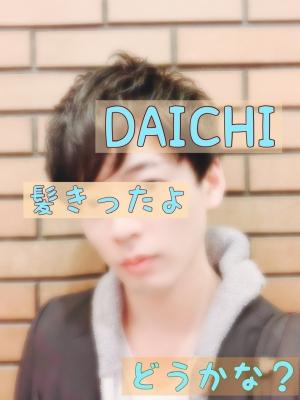 DAICHI(ダイチ) 髪きったよ^ ^