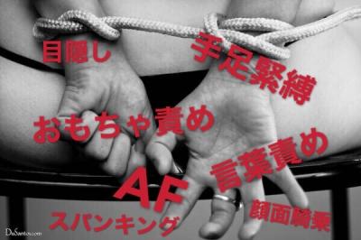 KAISEI(カイセイ) 【新しい扉、開けてみない?】