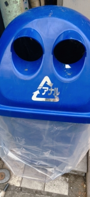 ALEKU(アレク) ゴミはゴミ箱へ!?