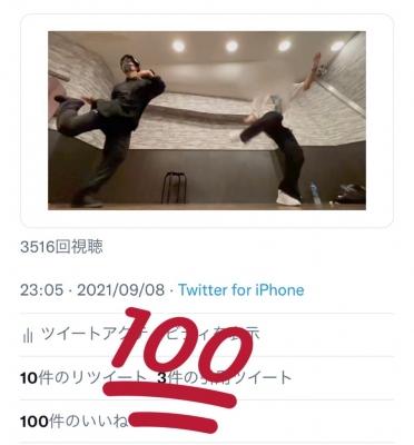 SYOKICHI(ショウキチ) Twitter100イイネ感謝です
