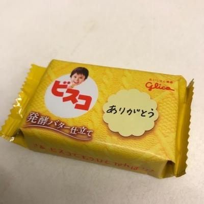 TATSUYA(タツヤ) 感謝☺︎