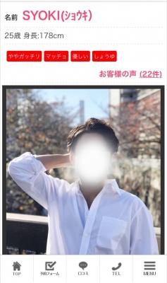SYOKI(ショウキ) ☆宣材写真変更☆