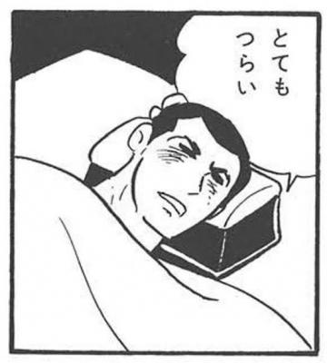 TAKERU(タケル) お詫びと復帰