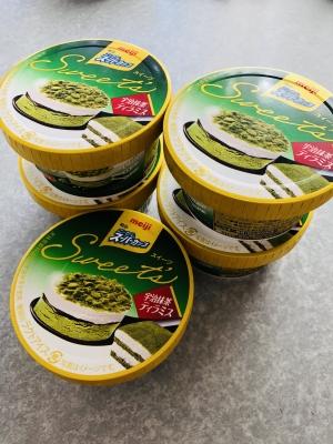 TAKERU(タケル) これ美味すぎる