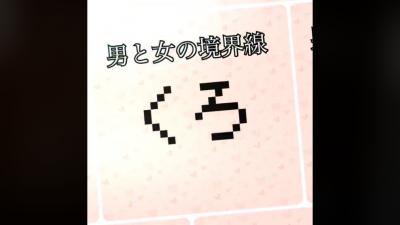 KURO(クロ) 嬉しいキャッチコピー(*´꒳`*)♡