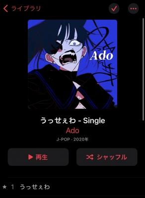KOSAME(コサメ) 好きな曲
