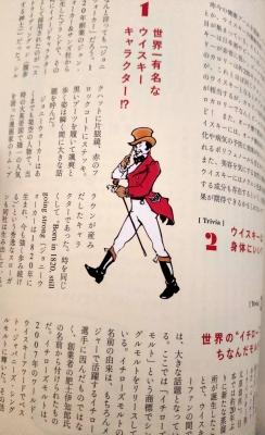 HISASHI(ヒサシ) お酒の話