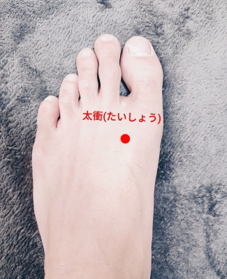 HISASHI(ヒサシ) 肝(ツボ)
