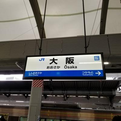 KIZUNA(キズナ) Osaka
