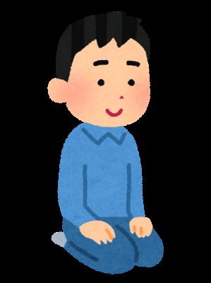 MIZUKI(ミヅキ) ☆自宅待機☆