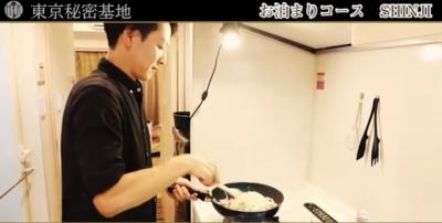 SHINJI(シンジ) YouTubeに出演させて頂きました