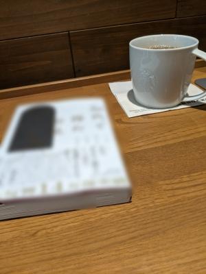 KONOSUKE(コウノスケ) 読んでる本を知られるのって